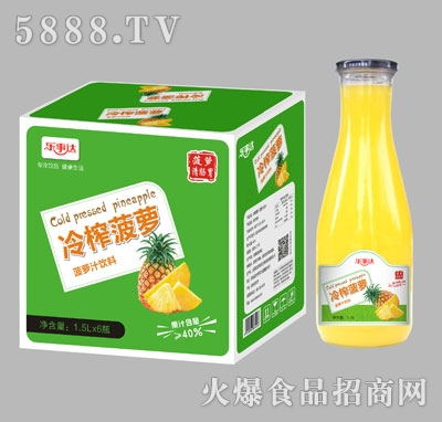 乐事达冷榨菠萝汁元宝瓶1.5Lx6瓶
