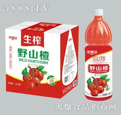 乐事达生榨山楂汁1.5Lx6