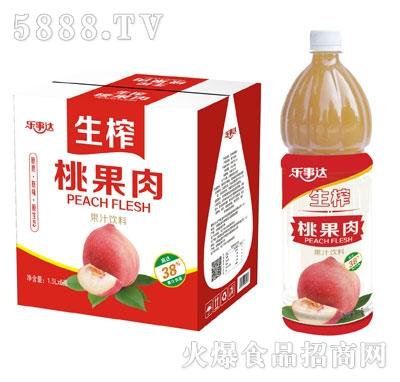 乐事达生榨桃果肉果汁饮料1.5LX6