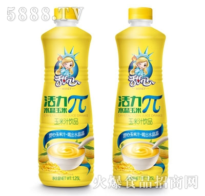 甜心活力π玉米汁饮品