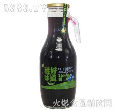 原始雨林莓好味道蓝莓汁1.5L