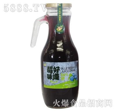 原始雨林莓好味道蓝莓汁1L