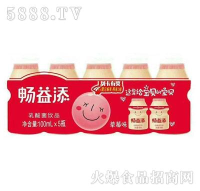 畅益添乳酸菌饮品草莓味100mlX5产品图