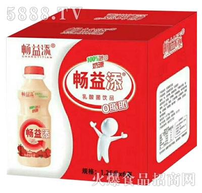 畅益添乳酸菌饮品草莓味1.25LX6产品图