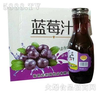 达利园饮品蓝莓汁手柄