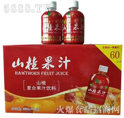 达利园饮品山楂果汁