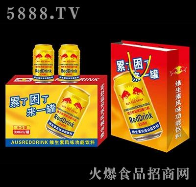 RedDrink维生素风味功能饮料