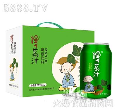 慢葛汁葛根饮料(310mlx12瓶)