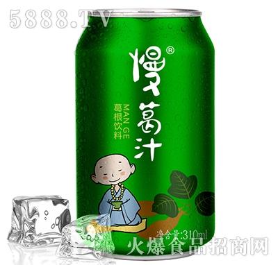 慢葛汁葛根饮料(310ml)