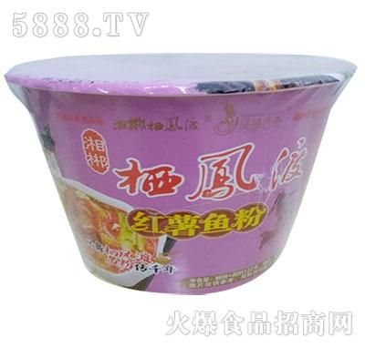 栖凤渡红薯鱼粉122g产品图