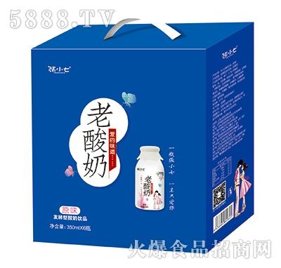 张小七发酵型酸奶饮品原味330mlx6瓶