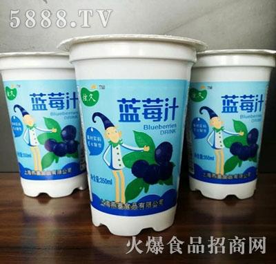 炫久蓝莓汁350ml