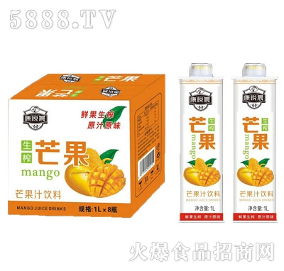 康悦晨生榨芒果汁饮料1Lx8瓶