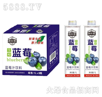 康悦晨生榨蓝莓汁饮料1Lx8瓶