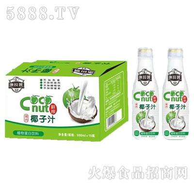 康悦晨生榨椰子汁饮料500mlx15瓶产品图