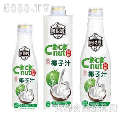 康悦晨生榨椰子汁饮料