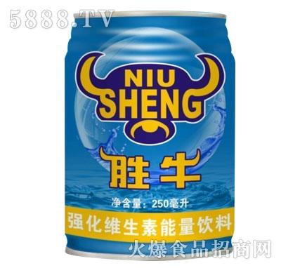 胜牛强化维生素能量饮料250ml