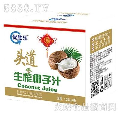 优胜乐头道生榨椰子汁1.25LX6