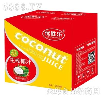 优胜乐生榨椰子汁1.25LX6