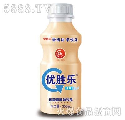 优胜乐乳酸菌乳味饮品350ml
