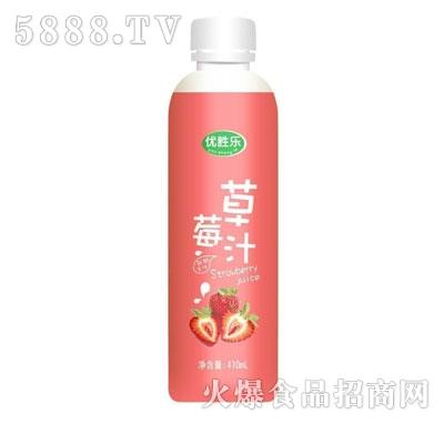 优胜乐草莓汁410ml