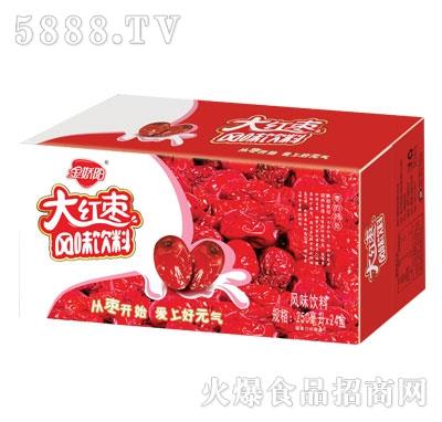 金娇阳大红枣风味饮料250mlX24