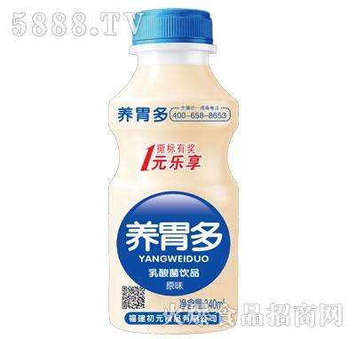养胃多原味乳酸菌饮料340ml