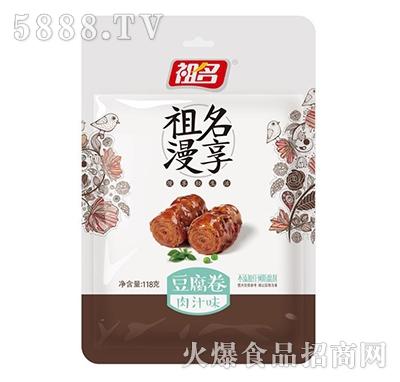 祖名漫享肉汁味豆腐卷118克