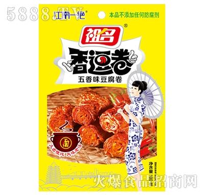 祖名五香味豆腐卷100g