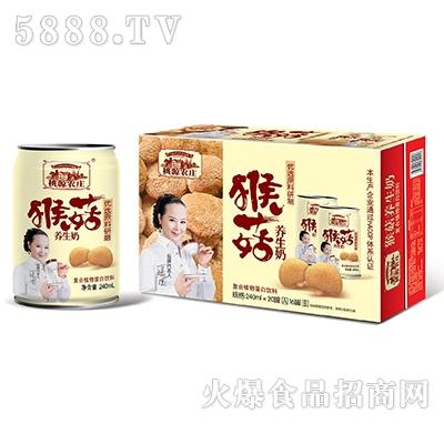 桃源农庄猴菇养生奶植物蛋白饮料
