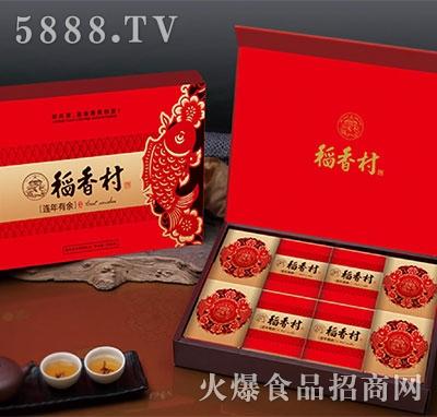 稻香村连年有余月饼礼盒