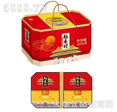 稻香村月饼礼盒