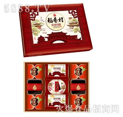 稻香村京华月圆月饼礼盒