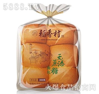 稻香村无添蔗糖面包300g