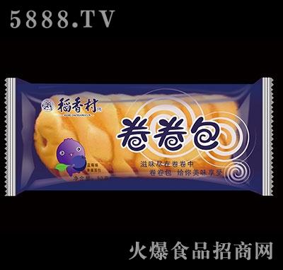 稻香村卷卷包果酱面包蓝莓味90g