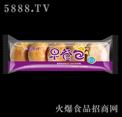 稻香村早餐包