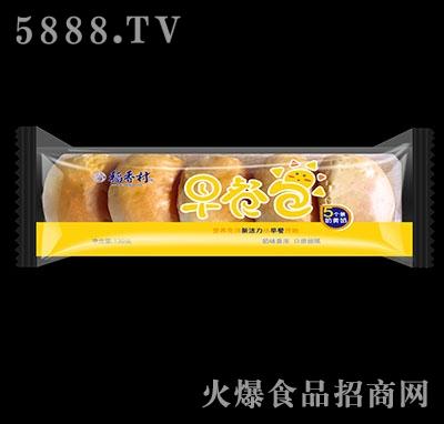 稻香村早餐包奶黄馅130g