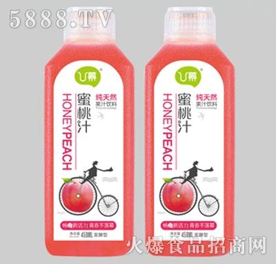 u幕蜜桃果汁饮料450ml