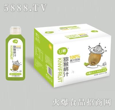u幕猕猴桃果汁饮料450mlx15瓶