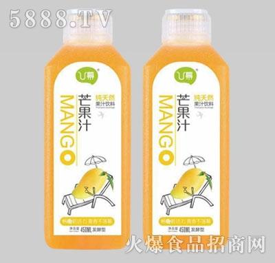 u幕芒果果汁饮料450ml