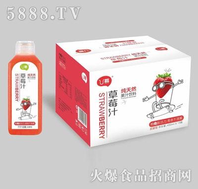 u幕草莓汁果果汁饮料450mlx15瓶