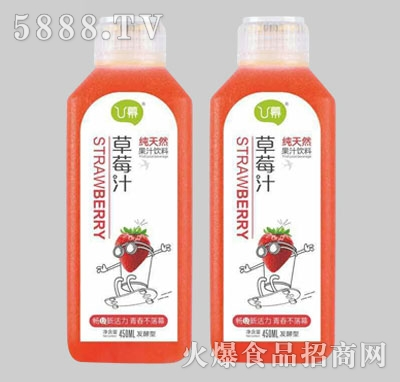 u幕草莓汁果果汁饮料450ml