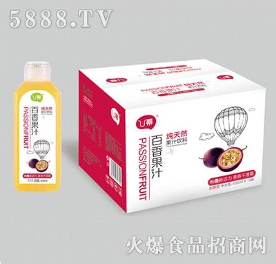u幕百香果果汁饮料450mlx15瓶