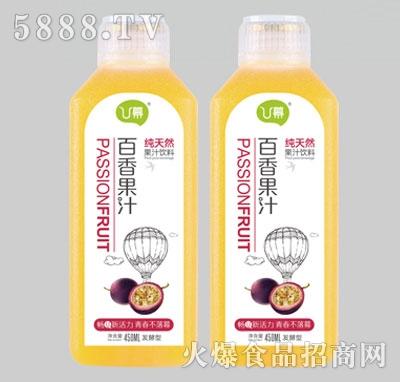 u幕百香果果汁饮料450ml