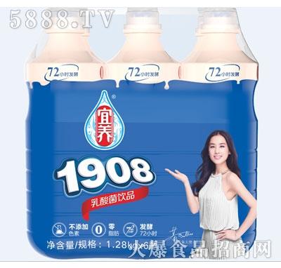 宜养乳酸菌饮品1.28kgx6瓶