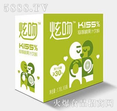 炫吻kiss%猕猴桃果汁饮料1.18Lx8瓶