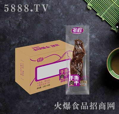 多旺手撕肉干麻辣味15克x30包