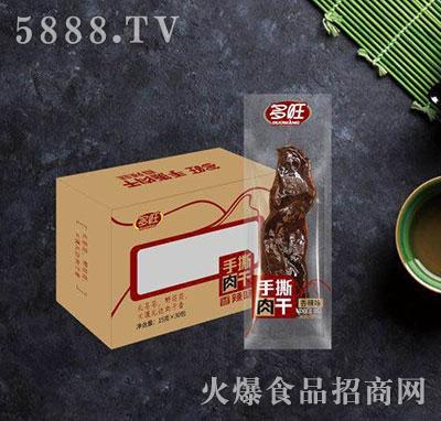 多旺手撕肉干香辣味15克x30包