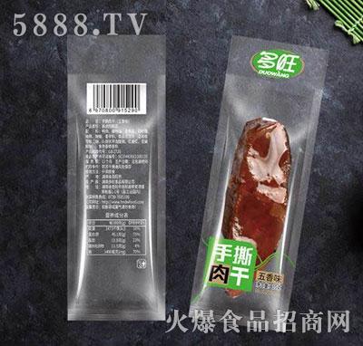 多旺手撕肉干五香味15克