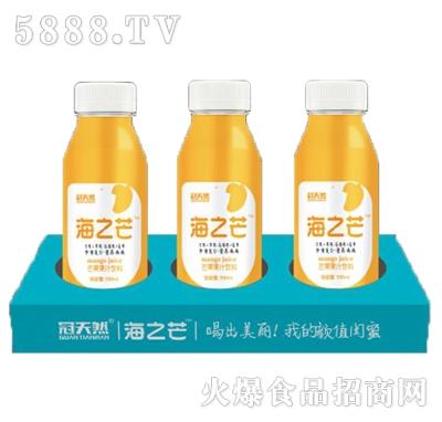 冠天然海之芒芒果果汁饮料330ml